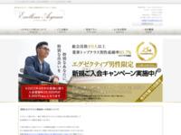 東京青山のエグゼクティブ結婚相談所 エクセレンス青山 トライアル制度で安心の婚活