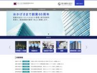 NFK 日本不動産管理のスクリーンショット
