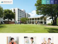 愛知学泉大学