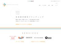 hakuhodo brand designのスクリーンショット