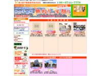 東大阪市といえば不動産