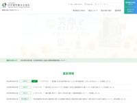 http://www.japanpt.or.jp/