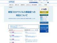 社団法人日本音楽著作権協会 JASRAC