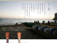 KAMAKA UKULELE CLUB JAPAN|カマカ・ウクレレ・クラブ・ジャパン ~ウクレレ時間~
