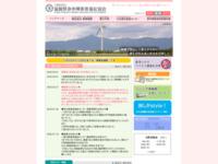 財団法人 滋賀県身体障害者福祉協会 のサイトイメージ