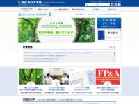 LEC東京リーガルマインド大学
