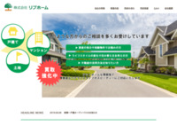 不動産売却が北九州市