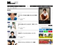 清原翔のブログ