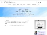 http://www.mylohas.net/2012/01/0137701818.html