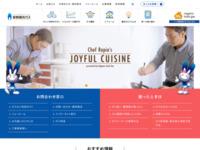 長野都市ガスのスクリーンショット