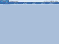 有限会社 西川製作所のサイトイメージ