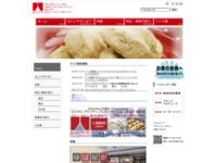 おこしやすWEBのサイトイメージ