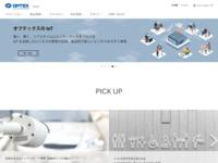 OPTEX(オプテックス)のスクリーンショット