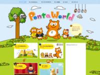 Ponta Worldのスクリーンショット