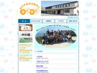 特定非営利活動法人ぷくぷくのサイトイメージ