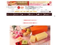 【楽天市場】有名フランス人パティシエのつくる洋菓子、焼き菓子、チョコレート:エコール・クリオロ[トップページ]