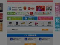 【楽天市場】リサイクルインクの工場直販のお店です:プリンタインクのジットストア[トップページ]