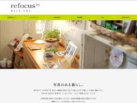 refocus[+]のスクリーンショット