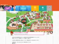 琉球村のスクリーンショット