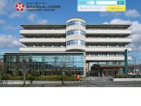 http://www.saiseikai-futsukaichi.org/