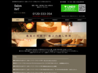 Salon EsT-サロンイスト-