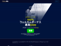 http://internetcasino-jp.info/williamhill_top