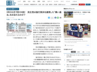 http://www.sankei.com/premium/news/150727/prm1507270003-n1.html
