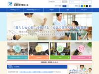 社団法人 滋賀県理学療法士会のサイトイメージ