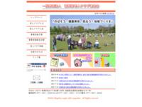 財団法人滋賀県老人クラブ連合会のサイトイメージ