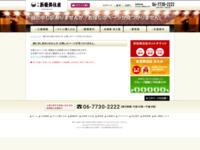 http://www.shinkabukiza.co.jp/perf_info/20130307.html