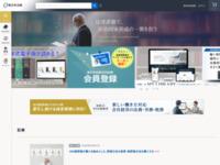 新日本法規出版株式会社のスクリーンショット