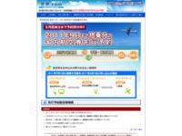 空旅.COM