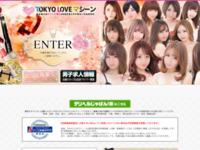 TOKYO LOVEマシーン|オフィシャル求人HP