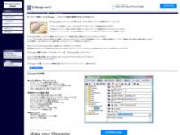 パスワード管理ツール ID Manager