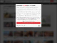 http://www.xhamster.com/movies/1655076/japanese_nostalgic_porn_5.html