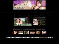 http://www9.kinghost.com/asian/moro/1000giri/rui-2/