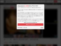 http://xhamster.com/movies/1125136/japan_deep_kiss_1.html