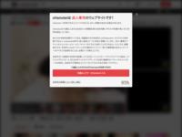 http://xhamster.com/movies/1453698/japanese_ass_worship_04_5.html