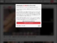 http://xhamster.com/movies/865288/japanese_bondage_asian_slave_bondage.html?embed=related