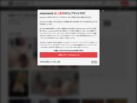 http://xhamster.com/photos/gallery/1073262/hi_japanese_amateur.html