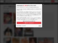 http://xhamster.com/photos/gallery/1212548/i_love_japanese_girls_upskirt2.html