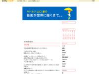 山口豪のブログ