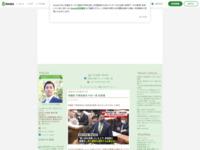 中谷一馬のブログ