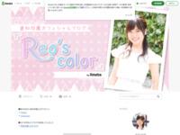 倉知玲鳳のブログ
