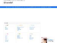 収納家具通販ならe-収納家具.com | 収納の家具通販サイト