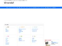 【公式】テレビショッピングのショップジャパンは世界の「!」をお届けします。