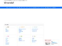 古本・中古cd・中古dvd/blu-ray・中古ゲームソフトを簡単&高価買取 - livedoorリサイクル