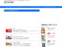 日刊建設工業新聞 - on line