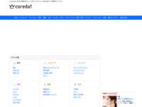 車検費用・予約  中古車ならgoo-net(グーネット)