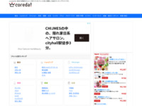 「uq wimax」wimax通信会社直営で安心&お得!!【dis mobile wimax store】